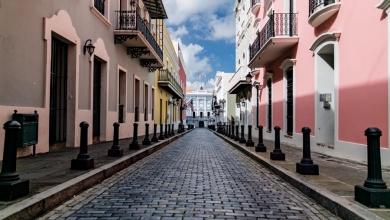 Tropik Güzel: Porto Riko - Atlas Tatil Sayı 2014