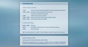 program | Atlas |