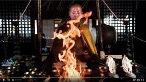 Samurayın-Ruhu | Atlas |