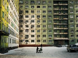286ATFotokesifNorilskNorilsk_Chernyshova_015 | Atlas |