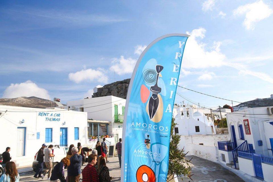 Amorgos'ta kültür buluşması