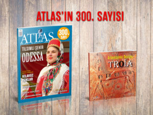 Manset_300 | Atlas |