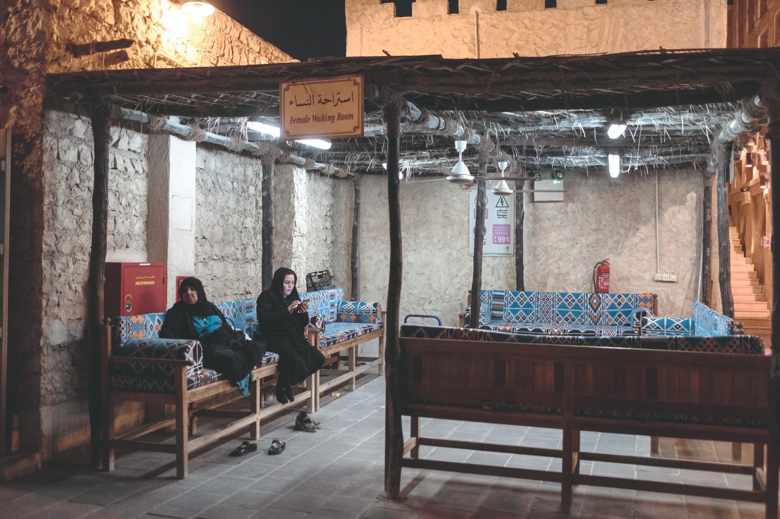 Çölün Sesi: Doha / Katar   Atlas   Gezi