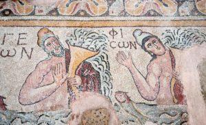 hadrianapolis-7 | Atlas |