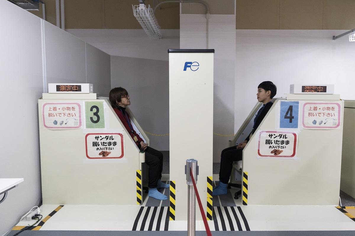 Fukuşima'da sonsuza kadar temizlik | Atlas | Keşfet