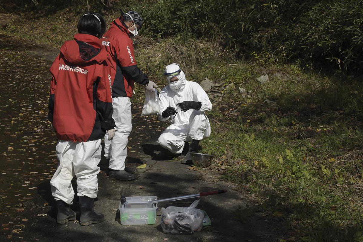Fukuşima'da sonsuza kadar temizlik | Atlas | fukuşima nükleer santral kazası
