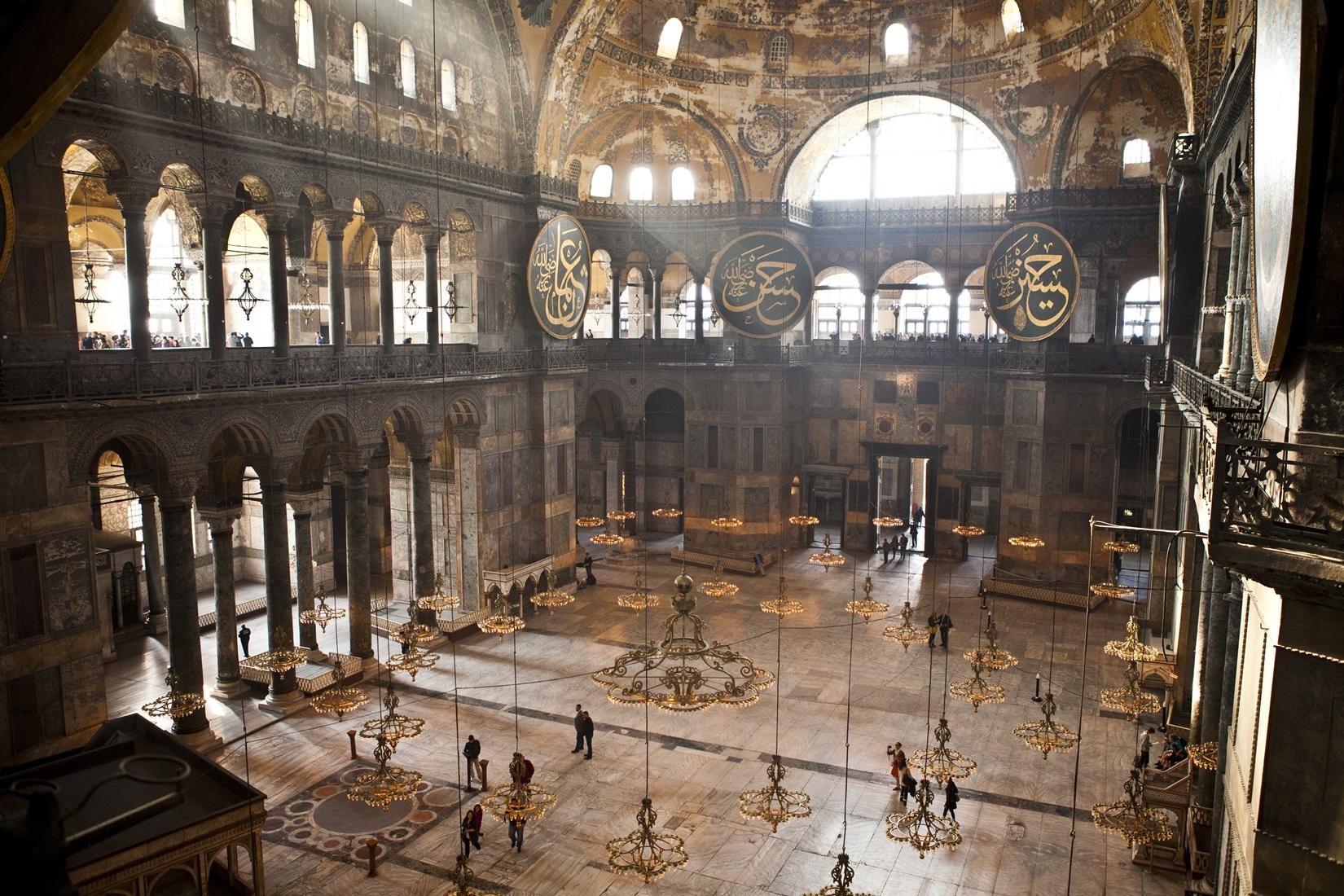 Ayasofya'yı müzeye dönüştüren karar iptal | Atlas | Gündem